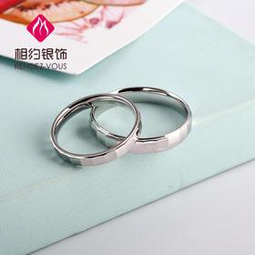 相约银饰925银戒指情侣对戒男女朋友银指环纪念礼物b71