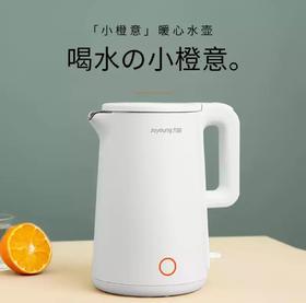 【全国包邮】九阳1.7L电水壶家用烧水壶开水煲 K17-F25