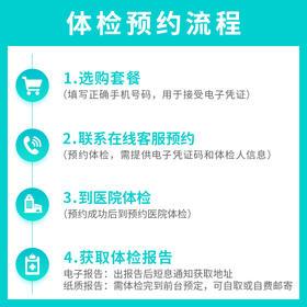 上海东方医院南院 上海公立三甲医院体检