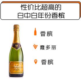 查理曼头道压榨白中白年份香槟2010 Guy Charlemagne Cuvee Charlemagne Vintage Champagne  2010