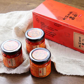 【半岛商城】熊爸森林 海鸭蛋黄辣酱流沙海鸭咸蛋酱80克X3瓶 每瓶含有5个海鸭蛋黄