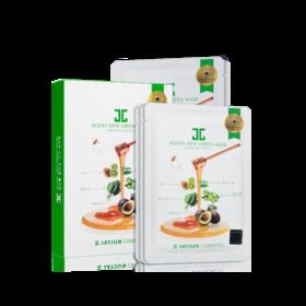 【品牌直供三盒装】韩国捷俊JAYJUN蜂蜜绿蔬面膜25ml*5片 水润面膜提亮肤色