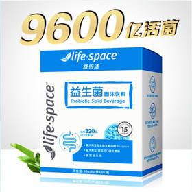 汤臣倍健Life space益倍适益生菌固体饮料(成人型) 成人独立包装30袋