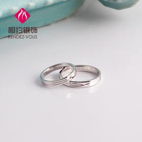 相约银饰925银戒指情侣对戒男女朋友银指环纪念礼物b115