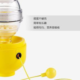 2020抖音爆款黄金鸡蛋制作器扯蛋器手摇手动家用厨房用具