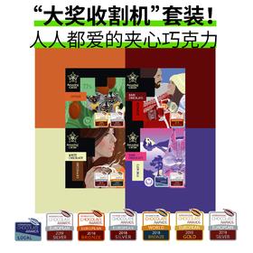 [amazing cacao巧克力]大奖收割机系列 60g/块