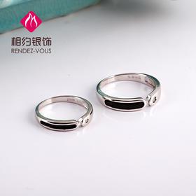 相约银饰925银戒指情侣对戒男女朋友银指环纪念礼物b79