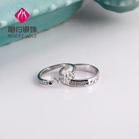相约银饰925银戒指情侣对戒男女朋友纪念礼物银指环b116