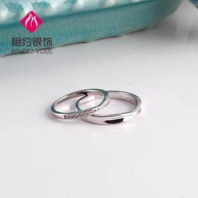 相约银饰925银戒指情侣对戒男女朋友银指环纪念礼物b118