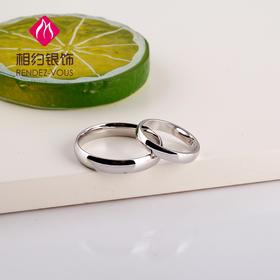 相约银饰925银戒指情侣对戒光面男女朋友银指环纪念礼物b57
