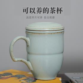 永利汇 汝窑马克杯带盖过滤茶杯办公室泡茶陶瓷水杯子家用礼盒装