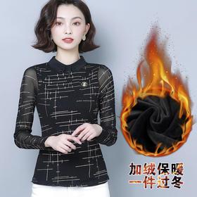 KQL-E001M3391新款亮丝印花网纱娃娃领衫TZF
