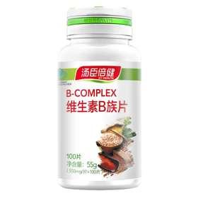 【优惠装】汤臣倍健B族维生素片100片1瓶+维生素B30片4瓶