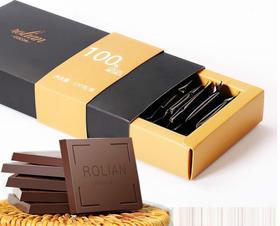 纯可可脂黑巧克力 可可香浓 入口即化 口味多样 139g/盒