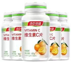 【优惠装】汤臣倍健维生素C片100片1瓶+维生素30片4瓶