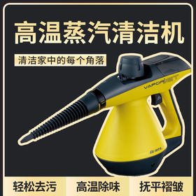 【清洁家中每个角落】Ariete高温蒸汽清洁机高压家用消毒厨房油烟机家电空调清洗机设备