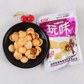 (新品)金味来玩味薯片25g
