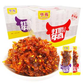 (新品)华栋灯影牛肉18g香辣味