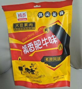 (新品)禛香肥牛大豆素肉158g
