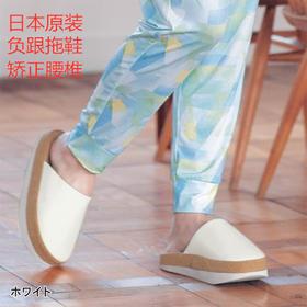 腰椎矫正拖鞋负跟鞋女拖鞋日本原装矫正油鞣K型倒走鞋前高后低拖鞋