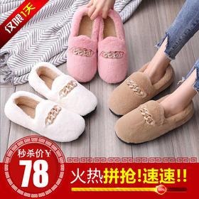YXDZ新款韩版保暖加绒厚平底百搭棉鞋TZF