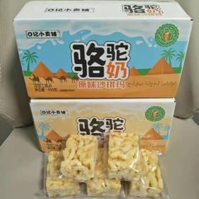 (新品)Q记小卖部骆驼奶沙琪玛450g