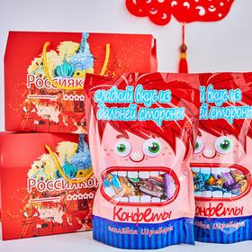 (2.3日发货)【半岛商城】4斤混糖新年礼盒【新年礼盒】俄罗斯进口高端混合巧克力糖果4斤装(每个礼盒2斤,总共4斤)包邮