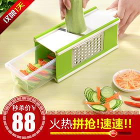 EN001LK新款多功能五合一切菜刨丝器TZF