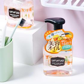 斩获无数大奖的洗手液!日本COW ururua玫瑰精华泡沫洗手液220ml 保湿补水(不过敏 无刺激)男女通用  新老版本随机发货