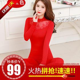 JYDZ6619新款中领蕾丝塑身美体保暖内衣套装