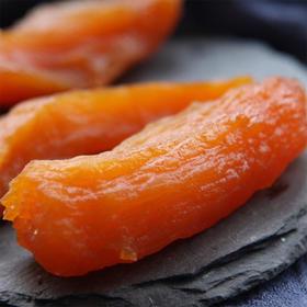 【山东 • 鲜蒸红薯干】甜而不腻齿留香 软糯Q弹有嚼感 质地松软不累牙  削皮去筋留薯芯 七斤鲜薯产一斤
