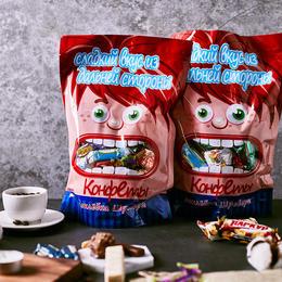 【半岛商城】俄罗斯进口混糖500g装糖果多口味品质好吃包邮