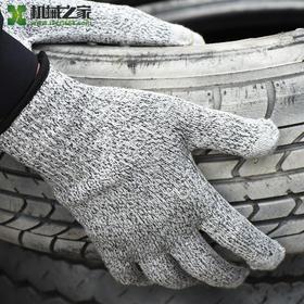 【WE装备库】安全防割手套舒适不刺手钢丝防护手套防割手套