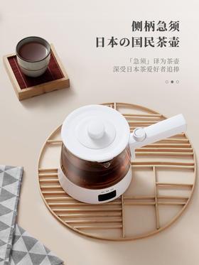 生活元素旅行折叠电热水壶家用自动断电便携式烧水壶小型保温一体