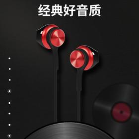 可逸 全兼容线控音乐手机耳机 半入耳式 KV-MT18