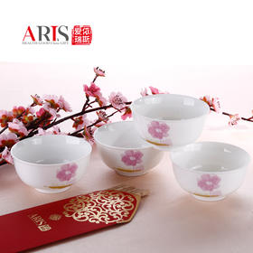 爱依瑞斯水墨花8头陶瓷餐具套装AS-D801H  (巴奇索)
