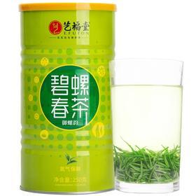 【买2送水晶杯】艺福堂 春茶上市 正宗江苏原产 明前一级碧螺春 2020新茶 250g/罐