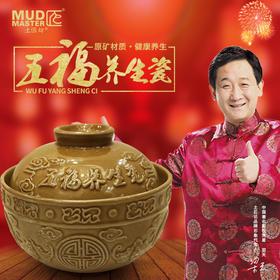 土匠坊五福养生瓷组合套装·大碗700ml小福碗350ml  (巴奇索)