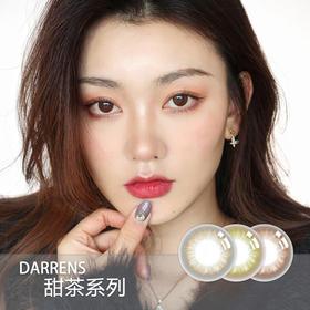 【白白推荐】DARRENS 甜茶系列(日抛型)