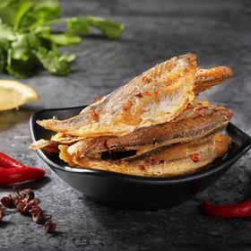 买一送一! 海味肉食 即食小鱼干 零食特产干货 火鸡辣味 50g