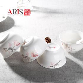 爱依瑞斯永恒玫瑰26陶瓷餐具套装AS-D2601H  (巴奇索)