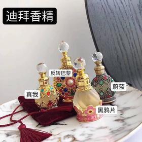 【清仓特价 不退不换】PDD-XWY新款正品网红迪拜香精持久香水男士女士TZF
