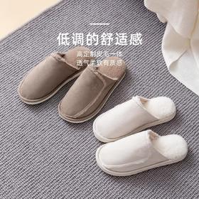 【低调的舒适感】Posee兔毛绒超轻防滑棉拖鞋 居家男女款