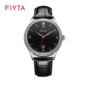 飞亚达大师系列庚子年纪念款腕表