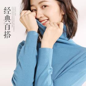 新款堆堆领针织打底衫加厚高领毛衣女秋冬百搭必备单品