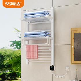 艾芬达智能电热毛巾架家用浴巾架浴室卫生间电加热烘干毛巾架NZ04