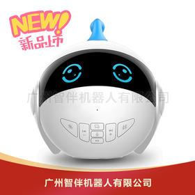 智能儿童陪伴机器人玩具多国语言  新款儿童学习玩具机故事早教机儿童教育陪伴玩具 情感交流 智能陪护