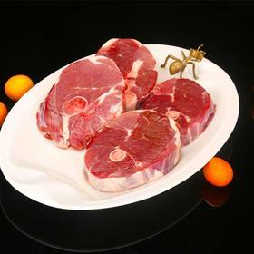 【精选】新疆库尔勒天山安达 巴音布鲁克有机黑头羊 羔羊腿排|肉质鲜嫩 ,不膻不肥不腻,低脂肪高蛋白,营养丰富|500g/盒【生鲜熟食】