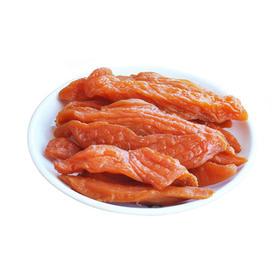 【馋嘴零食】郧阳农家红心红薯干500g