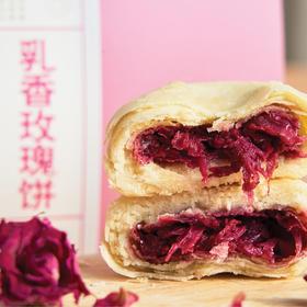[乳香玫瑰小饼桃酥 预计2月8日起陆续发出]新鲜花瓣入饼 减糖配方 35g*5个/盒